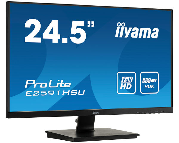 ProLite E2591HSU-B1 - 24.5''  Full HD monitor with 1ms response time and USB HUB